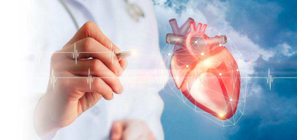 Cardiólogo en Encarnación de Díaz